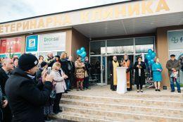 Откриване на ветеринарна клиника Ида Вет - 12 - Ида Вет - Плевен