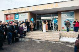 Откриване на ветеринарна клиника Ида Вет - 18 - Ида Вет - Плевен