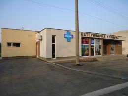 Клиника - 05 - Ида Вет - Плевен