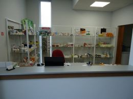 Ветеринарна аптека Ида Вет - Плевен - 03 - Ида Вет - Плевен