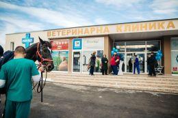 Откриване на ветеринарна клиника Ида Вет - 05 - Ида Вет - Плевен